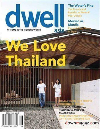 泰国清迈豪华温泉度假宾馆