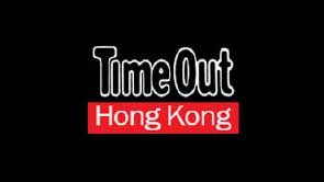 Time Out Hong Kong Howie's Homestay - Luxury resort Chiang Mai